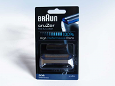 Braun Combi Pack 20S